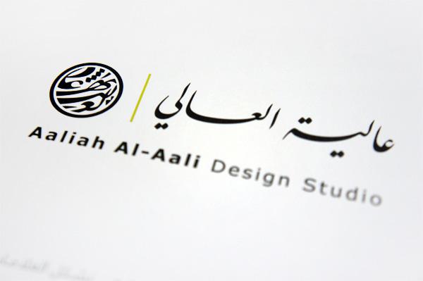علامات عربية