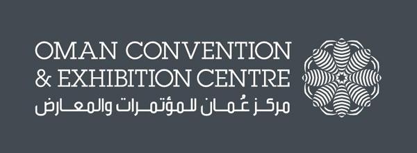 مركز عُمان للمؤتمرات والمعارض