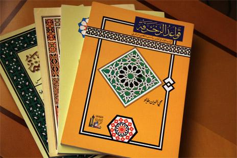 فنون الزخرفة الاسلامية