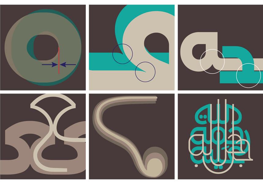 صناعة الخطوط العربية وحوار خاص مع مصمم الخطوط محمد حسن