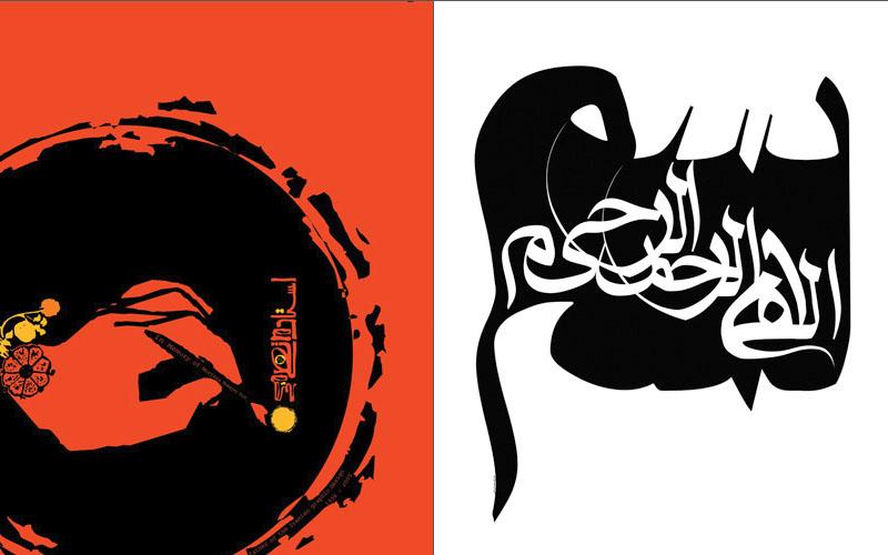 محمد أرداني.. والتصميم الإراني الحديث