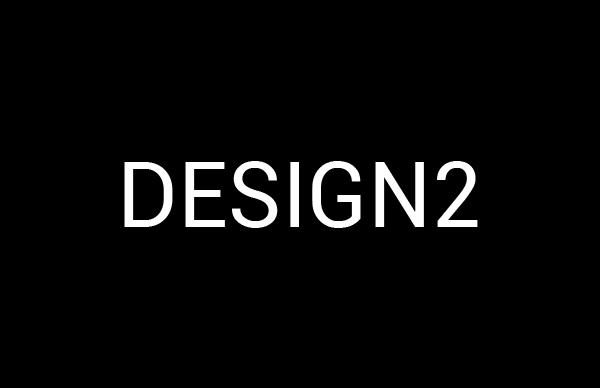 أسرار التصميم الجزء الثاني
