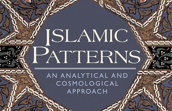 كتاب الانماط الاسلامية