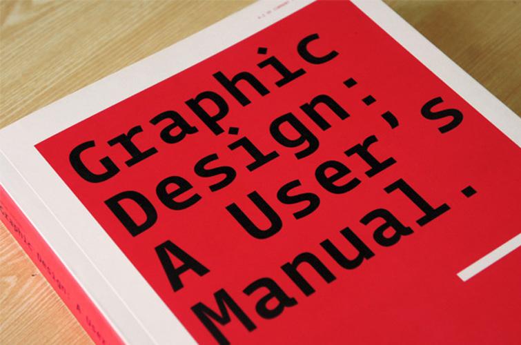 التصميم الجرافيكي، دليل المستخدم، وآرابيسك