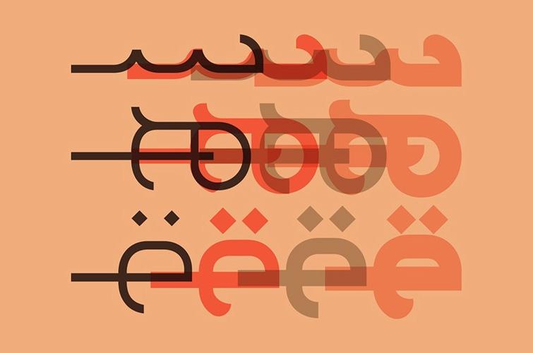 حوار: تصميم الخطوط مع مصطفى الأباصيري