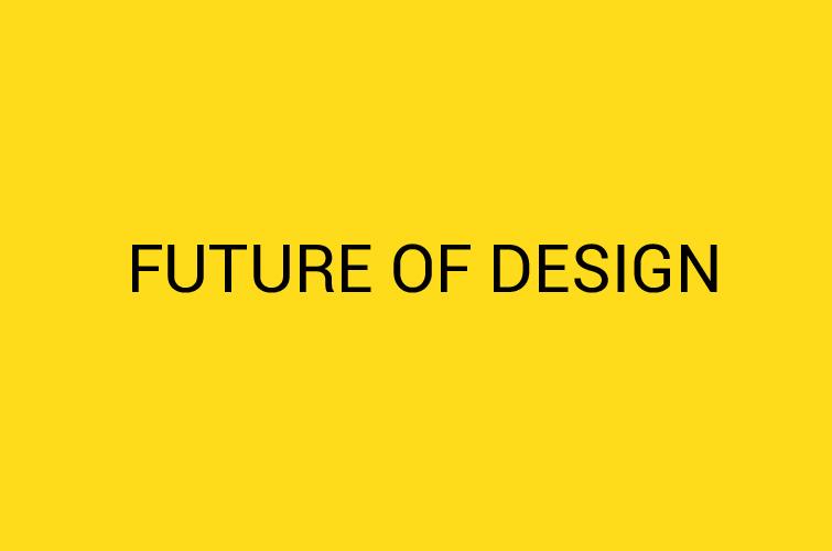 تساؤل حول مستقبل التصميم