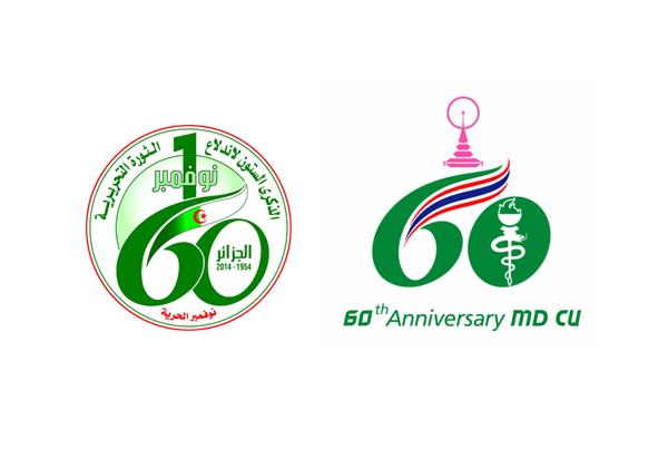 سرقة شعار ستينية الثورة الجزائرية
