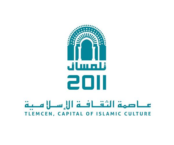 شعار تملسان عاصمة الثقافة الاسلامية 2011