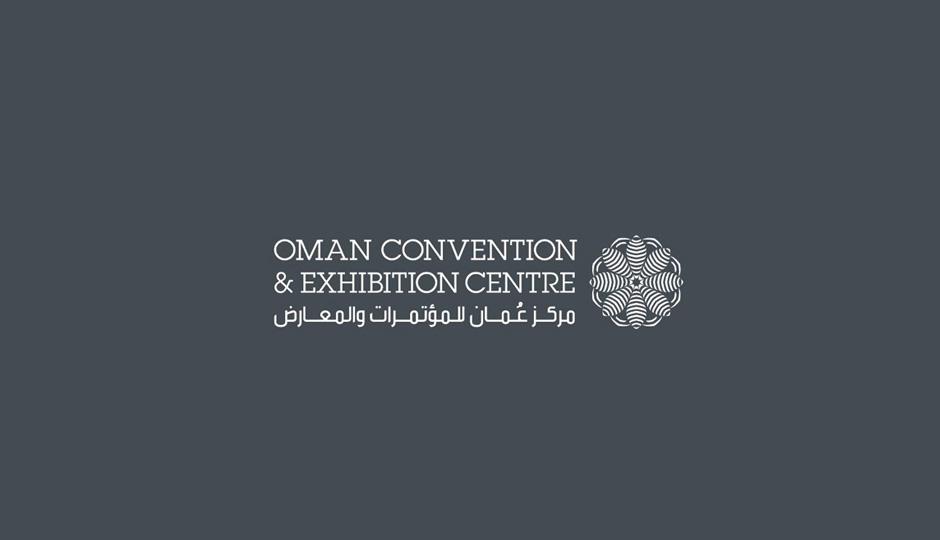 شعار مركز عُمان للمؤتمرات والمعارض