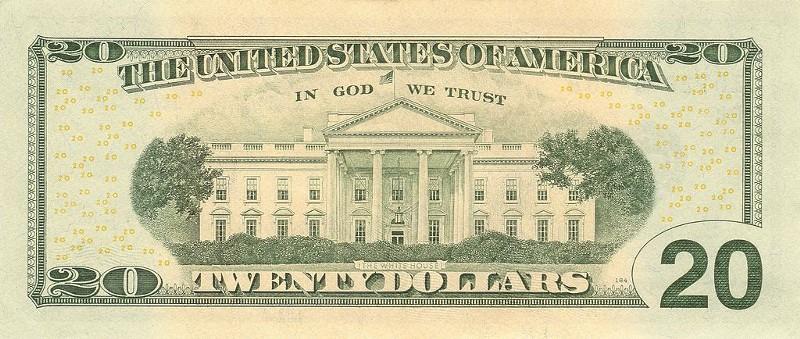 شعار البيت الأبيض