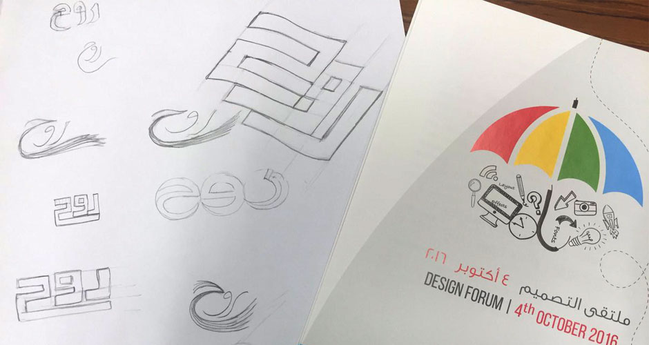 arabic_logo_design_workshop