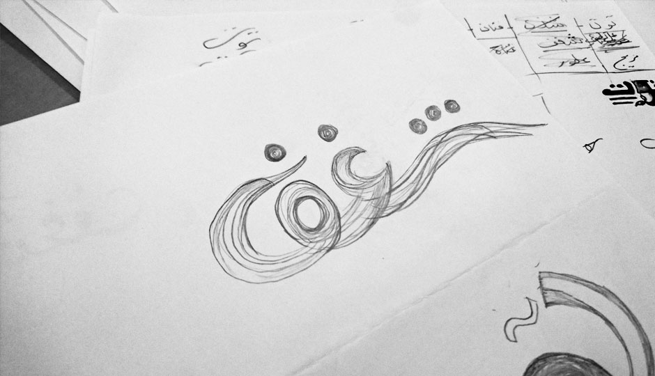 arabic logo design workshop